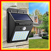 Настенный фонарь светильник на солнечной батарее Solar Powered LED Wall Light 20 LED Original size