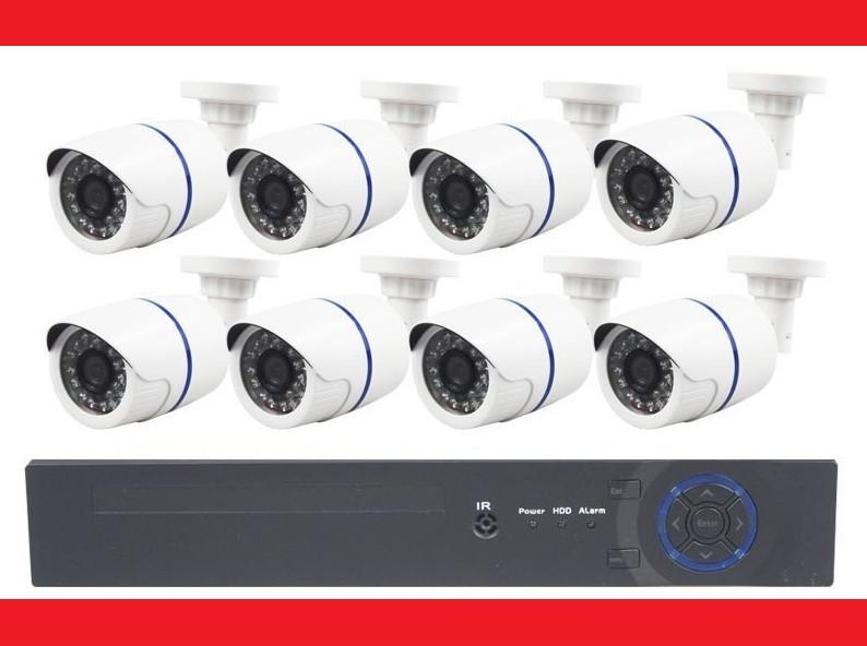 Комплект видеонаблюдения DVR KIT DIGITAL VIDEO RECORDER 8-канальный (8 камер в комплекте)
