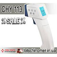 Толщиномер CHY 113