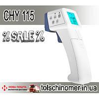 Толщиномер CHY 115