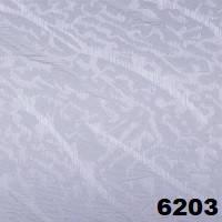 Жалюзи вертикальные для окон 127 мм, ткань Amsterdam.