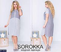 046738557e66cb2 Женские платья 48 оптом в Украине. Сравнить цены, купить ...