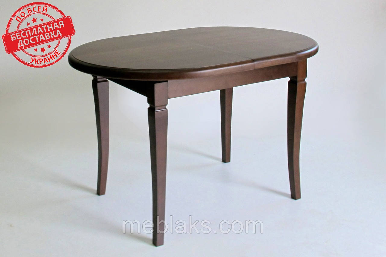 """Стол деревянный обеденный """"Санта-круз""""  Biformer"""