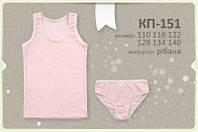 Комплект белья для девочки(майка+трусы) КП151 тм Бемби