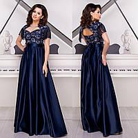"""Шикарное атласное вечернее синее платье в пол """"Люксио"""", фото 1"""