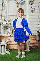 Костюм для девочки с болеро синий