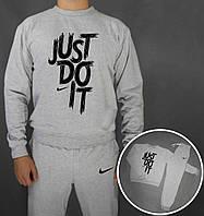 Спортивный костюм Nike (Premium-class) серые