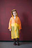 Плащ-дождевик детский водонепроницаемый Kids Rain 130-140 см Желтый с оранжевым (YH-868)