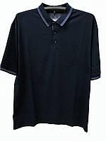 bc4f4ce8dadb Поло футболка мужская Rey Polo c воротником большой размер Темно-синяя. В  наличии