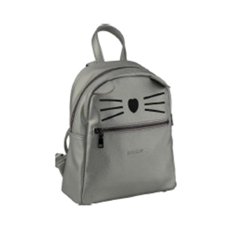 Рюкзак Kite  K19-2560 Fashion