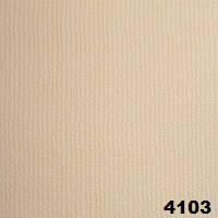 Жалюзи вертикальные для окон 127 мм, ткань Nilo.