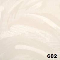 Жалюзи вертикальные для окон 127 мм, ткань Paloma.