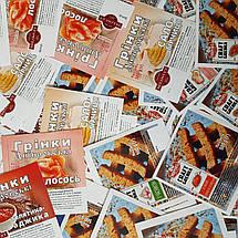 Наклейки, этикетки, стикеры, фото 3