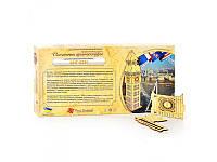 Деревянная игрушка Пазлы 3D Роза Ветров идр 0152 Биг Бен,30 дет