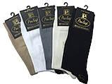 Шкарпетки чоловічі бавовна без шва Pier Luigi пр-під Туреччина світло-сірий р. 45-47, фото 6