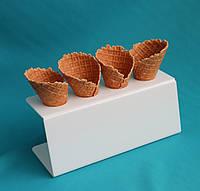 Подставка под мороженное рожок 4 отверстия, фото 1
