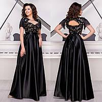 08a83c36aaea6ed Атласное черное платье в категории платья женские в Украине ...