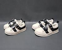 Дитячі туфлі для малюків маленьких розмірів бежеві з ремінцями