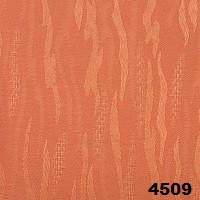 Жалюзи вертикальные для окон 127 мм, ткань Van Gogh T.