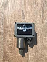 Датчик-реле давления Д250Б