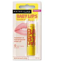 Защитный бальзам для губ Maybelline   Бережный уход  ОРИГИНАЛ