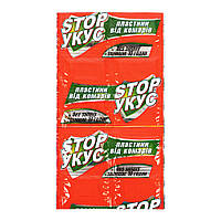 Пластины для фумигатора от комаров Стоп Укус 10 шт.