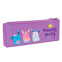 """Пенал силиконовый YES SL-01 """"Princess Party"""""""