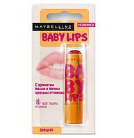 Защитный бальзам для губ Maybelline   Вишня ОРИГИНАЛ