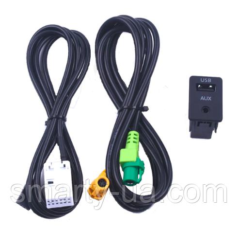 Aux перемикач бездротової адаптер USB кабель для BMW 3 серії E87 5 E90 E91 E92 X5 X6