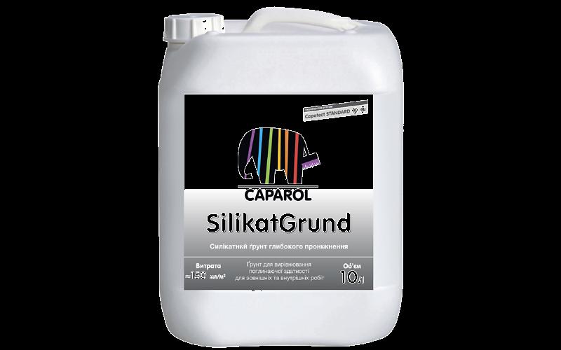Capatect SilikatGrund 10л силикатная грунтовка для наружных и внутренних поверхностей.