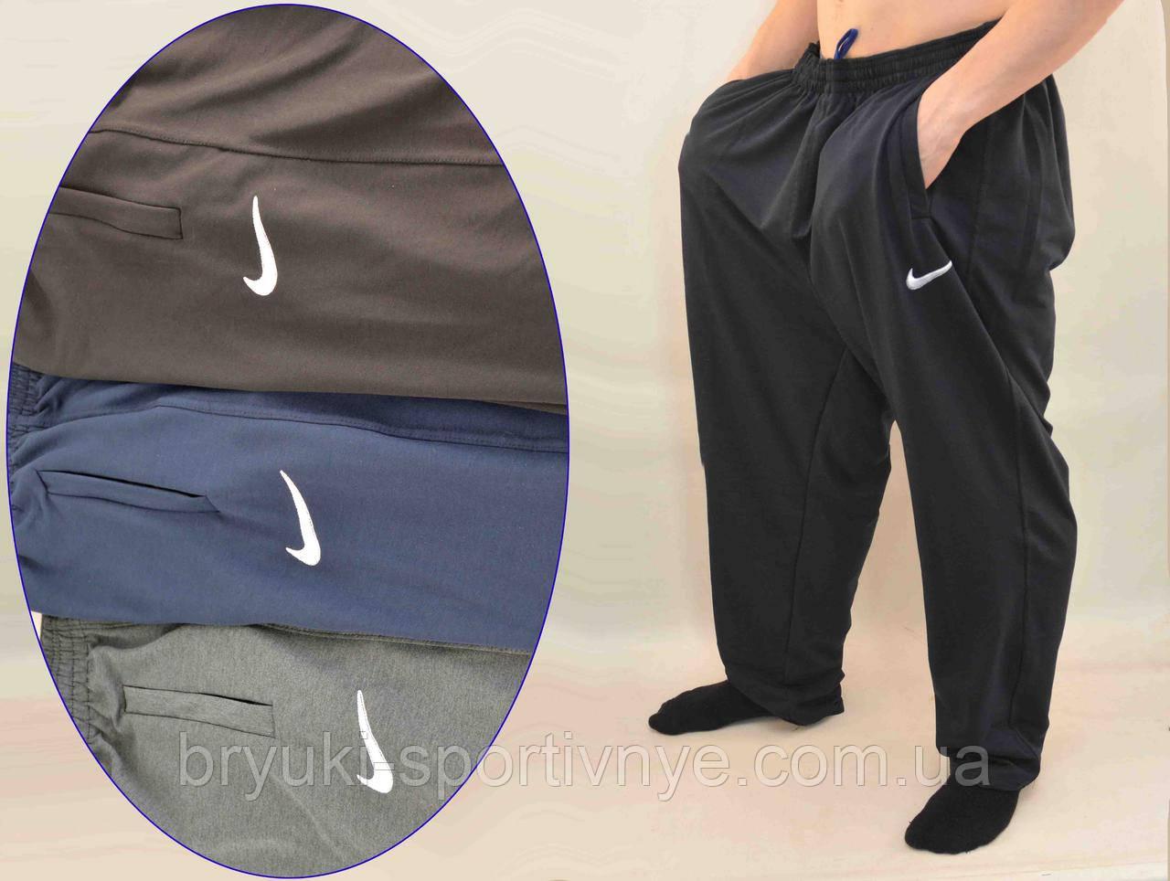 Брюки спортивные мужские трикотажные Nike в очень больших размерах - штаны спортивные батал
