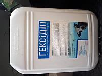 Средство для обработки вымени коров ГексиДип 20 кг