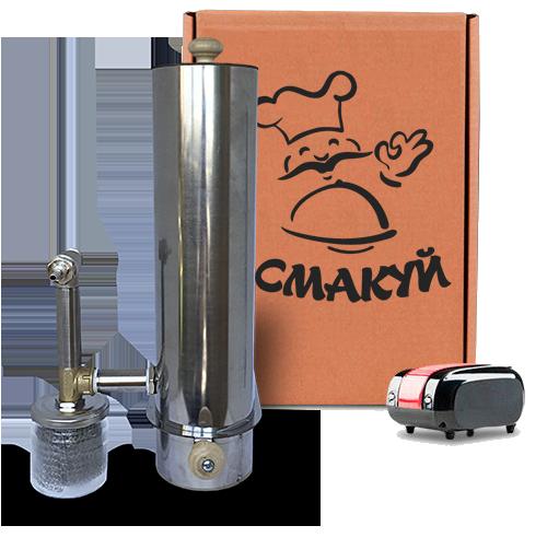 Дымогенератор для коптильни Семейный 2.0 (нержавейка)