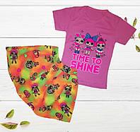 Летний комплект для девочки, юбка+футболка с куклой лол