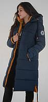 Пуховик женский зимний Aziks м-143 морская волна 52