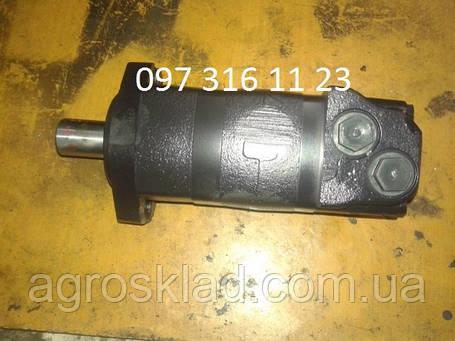 Гидромотор МР- 315, фото 2