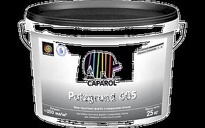 Capatect Putzgrund 605, 25 кг. Водоразбавляемая, адгезионная, наполненная, специальная универсальная грунтовка