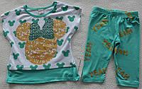 Детская одежда оптом Турция.Туника+бриджи 5,6,7,8 лет