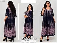 25e66c5f0fb Летние женские платья больших размеров в Украине. Сравнить цены ...