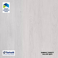 Ламинат Tarkett Gallery Дега 504425001