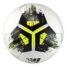 Мяч футбольный Adidas Team Training Pro №5 CZ2233 Белый (4059812539129), фото 3