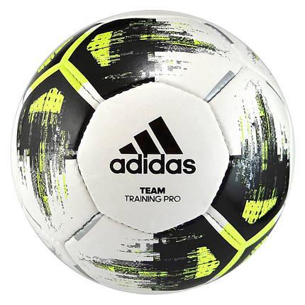 Мяч футбольный Adidas Team Training Pro №5 CZ2233 Белый (4059812539129), фото 2