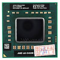 Процессор AMD A6-3410MX 1.7 - 2.3 GHz Socket FS1 AM3410HLX43GX для ноутбука