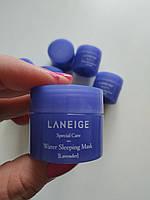 Ночная увлажняющая маска с лавандой Laneige Water Sleeping Mask Lavander, 15мл