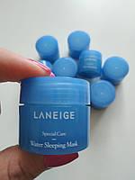 Увлажняющая ночная маска Laneige Water Sleeping Pack, 15мл