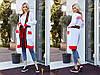 Длинный вязаный кардиган. Размер: S-XL. Цвет: красный с белым. (V 27), фото 5