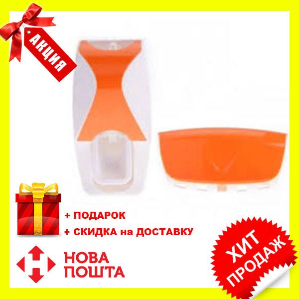 Диспенсер дозатор для зубной пасты и щеток автоматический ZGT SKY ОРАНЖЕВЫЙ