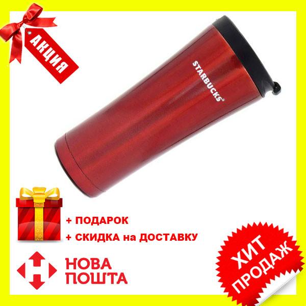 Термокружка Starbucks-3 (6 цветов) Красная