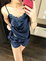 Пижама атласная синяя