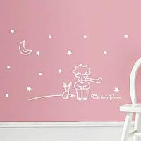 """""""Маленький принц"""" комплект наклеек (белый), фото 1"""